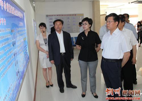 朔州市电子商务园区–鑫诚众创